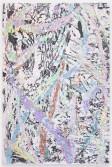 Johannes VanDerBeek<br /> <i>Wild Plants</i>, 2014<br /> Aqua-Resin, fiberglass, steel, clay, silicone, paint<br /> 48 x 30 inches<br /> 121.9 x 76.2 cm<br />