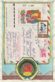 John Evans<br /> <i>May 1, 1984</i> , 1984<br /> Mixed media collage<br /> 8 x 5 inches<br /> 20.3 x 12.7 cm