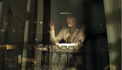 Keren-Cytter-Les-Ruissellements-du-Diable-2008-Courtesy-Pilar-Corrias-Gallery