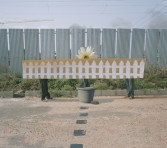 Stuart Hawkins<br />