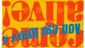 Sister Corita<br /> <i>come alive</i>, 1967<br /> Serigraph<br /> 13 x 23 inches<br /> 33 x 58.4 cm